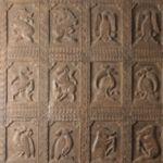 Antique Carved Folk Art Panel